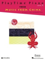 PlayTime Piano Music from China Level 1