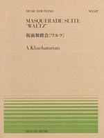 Waltz from Masquerade Suite