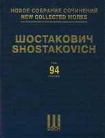 New Collected Works Vol. 94