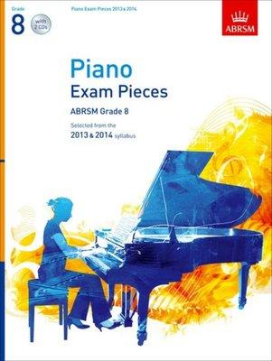 Musical Instruments & Gear Helpful Ameb Piano Series 16 Sixth Grade Long Performance Life